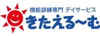 logo_20160707