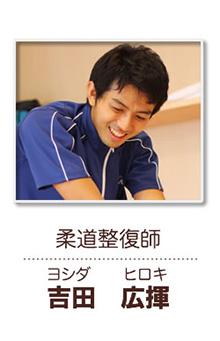 staff_y